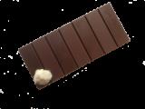 宗像釜焚き塩のチョコレート